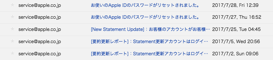 Apple spam