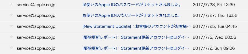Apple spam