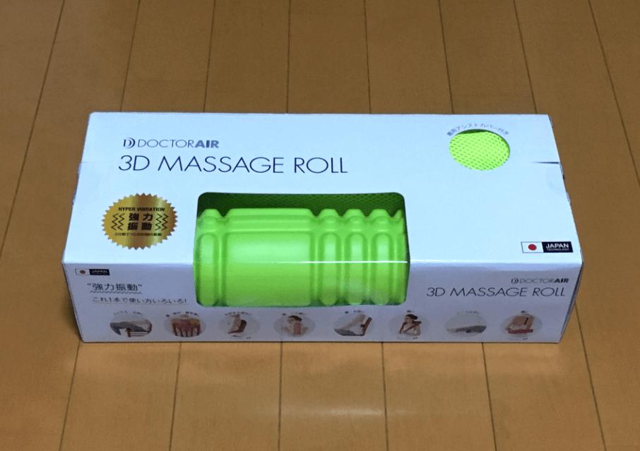 3d-massageroll02