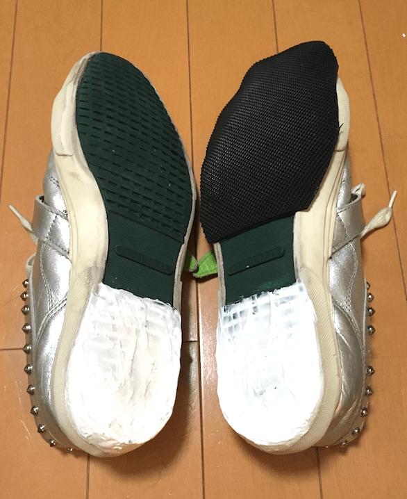 Sneakers03