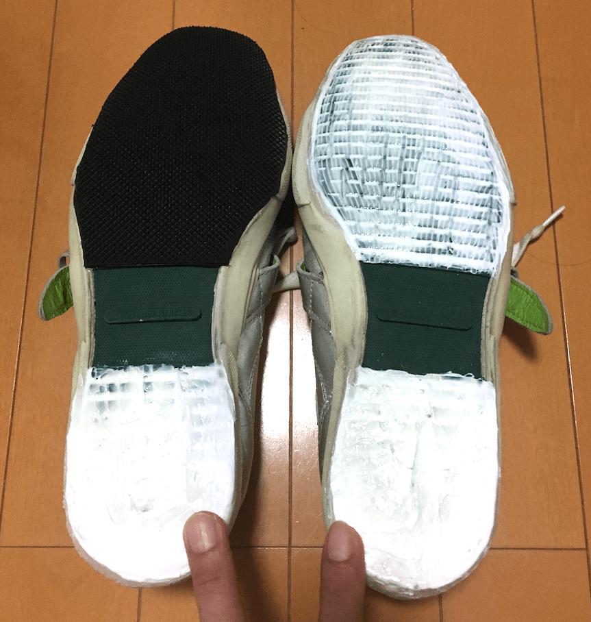 Sneakers05