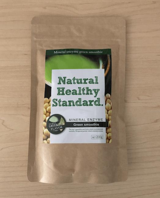 Natural Healthy Standard ミネラル酵素グリーンスムージー