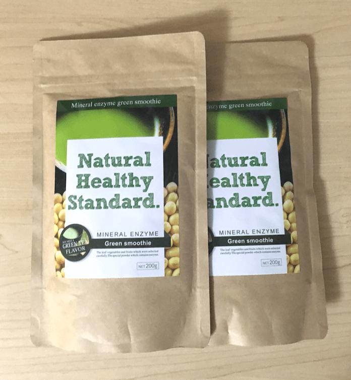 Natural Healthy Standard ミネラル酵素グリーンスムージー ×2