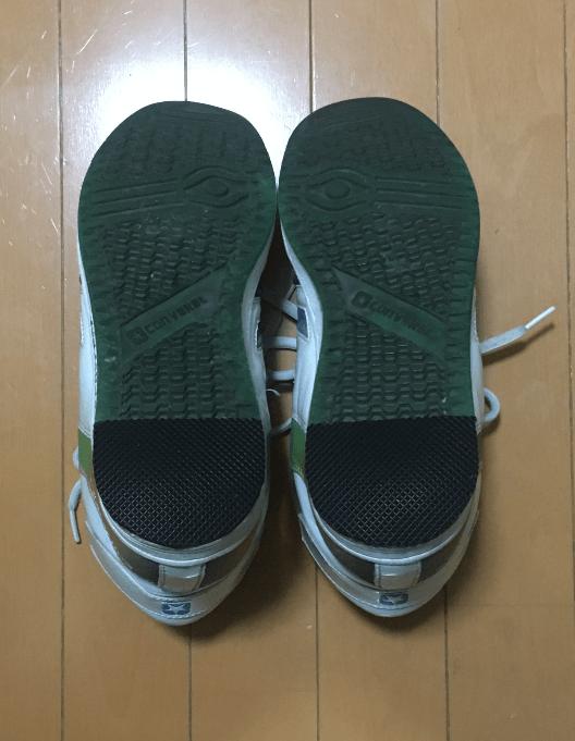 Sneakers2-05