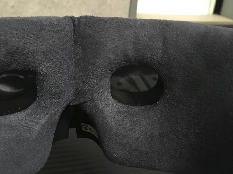 ドクターエア『3DアイマジックS(EM-03)』[DOCTOR-AIR:3D-Eye-Masic-S]の内側:素材はベロア調