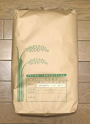 メルカリ・無農薬玄米