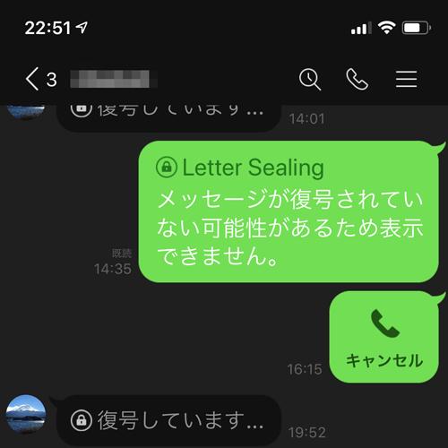 Letter Sealing-複合しています