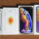 『iPhone SE』から『iPhone XS』へ!昔の壁紙(待ち受け画像)ってどこにあるの?
