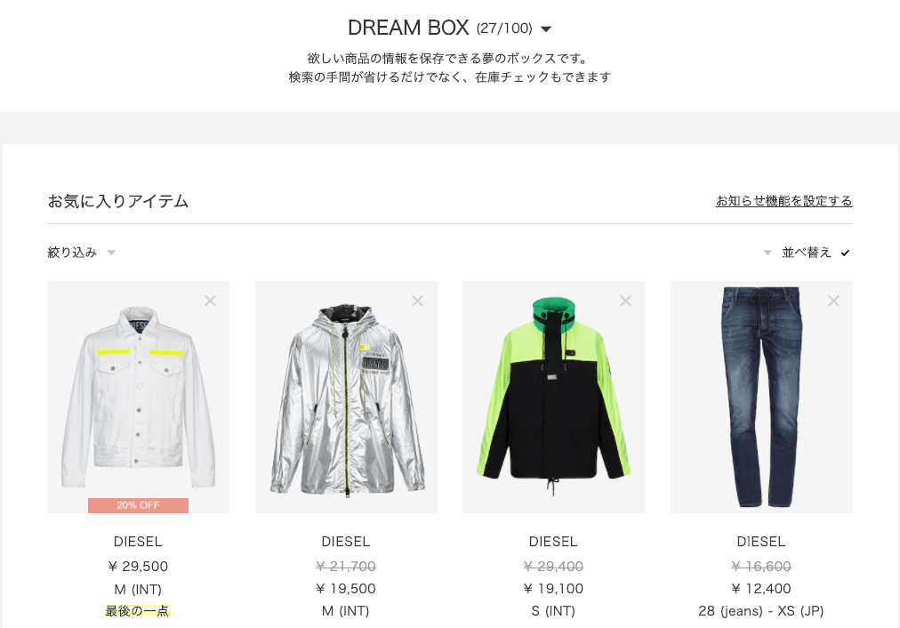 YOOX DREAM BOX