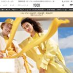 「YOOX」で最大90%オフ!ブランド品を激安で買う!GUCCI,ARMANI,COACHなども!