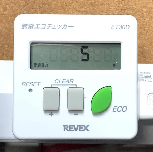 節電エコチェッカーでWiMAX HOME L02の電力測定
