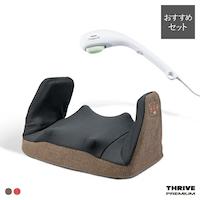 THRIVE(スライヴ):座り型マルチマッサージャー スワロ おすすめセット サムネイル