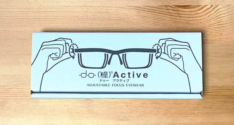 調整ができる老眼鏡『ドゥーアクティブ』の箱