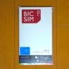 BIC SIM 到着
