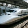 新幹線を格安で乗る方法!ーぷらっとこだま:JR東海ツアーズー 料金比較